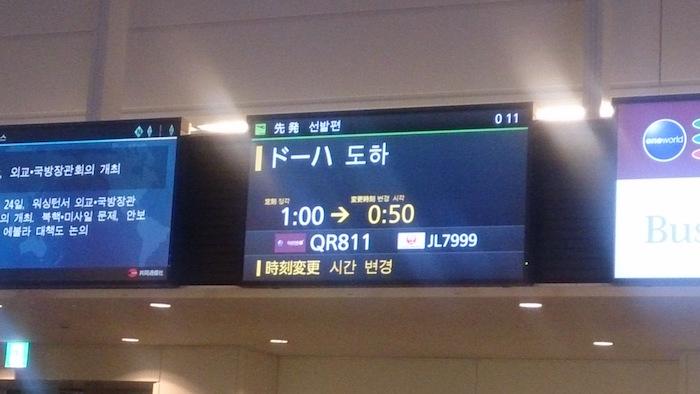 羽田空港の表示板。ここにいた係員のおねえさんは無愛想だったのも思い出です