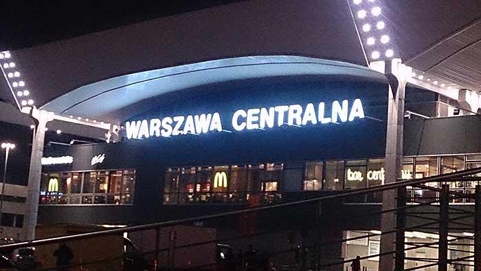 ワルシャワ中央駅。これを見ただけで、キャーワルシャワよ! と気持ちが上がるくらいワルシャワのファン