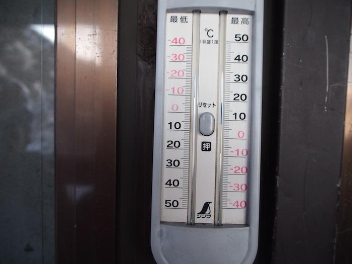 気温はマイナス8度。でも体感はそれほどでもない