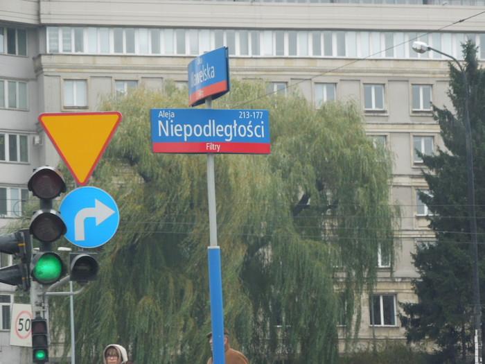 当然、標識はポーランド語なので読めません