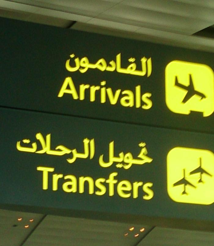 おお。アラビア語表記が!