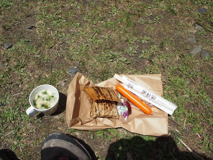 昼食はおこわでした。食べてばっかり!