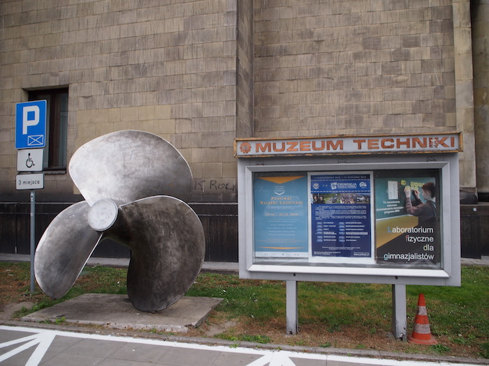 これは文化科学宮殿隣接のミュージアムテクニキ。科学博物館