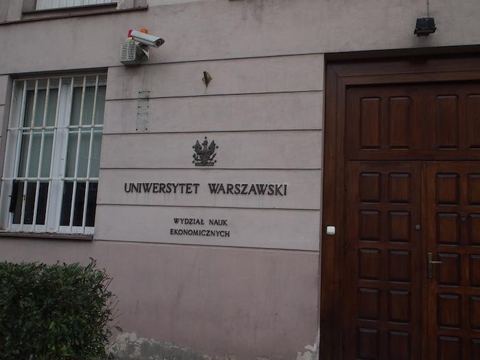 ワルシャワ大学ですな