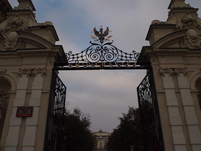 ワルシャワ大学の門